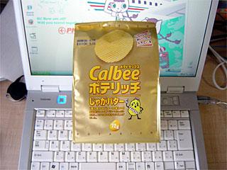 2006_06_04-1.jpg
