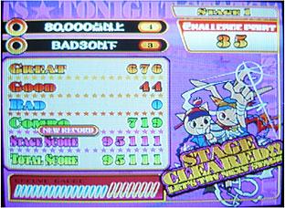 2007_07_12 - SC pop'n14 グレンラガンH