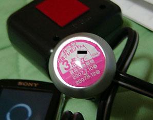 2007_09_07.jpg